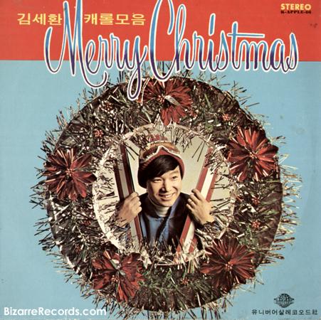 christmas   Bizarre Records